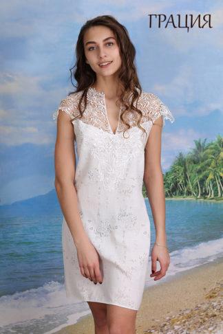 Летняя женская одежда